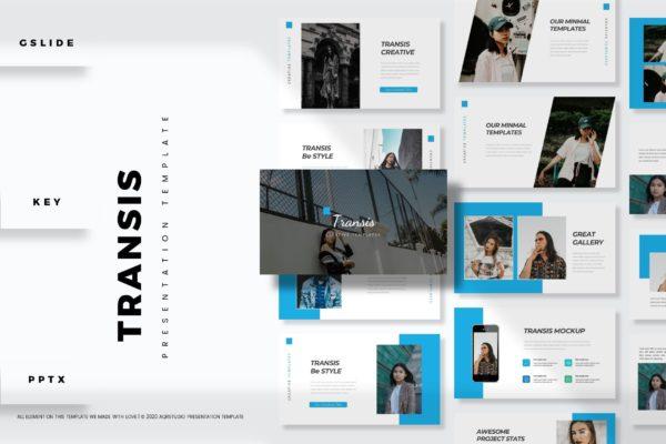 自我介绍/大学生班干部竞选PPT幻灯片模板 Transis – Presentation Template