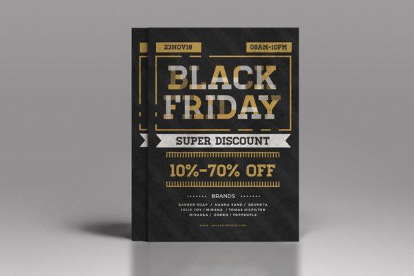 狂欢购物节促销宣传单设计模板 Black Friday Flyer