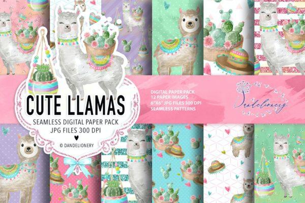 美洲驼水彩数码纸设计图案素材 Cute Lama digital paper pack