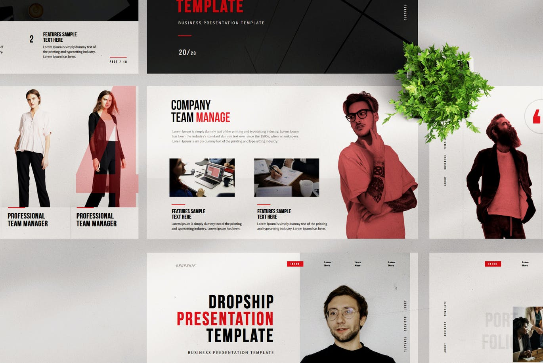 PowerPoint演示模板服装设计师作品展示 Dropship – Powerpoint Template设计素材模板