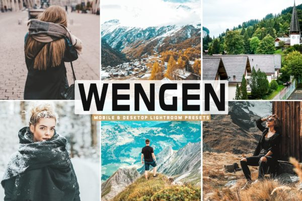 桃红色/米色/金色暖色调照片滤镜LR预设 Wengen Mobile & Desktop Lightroom Presets