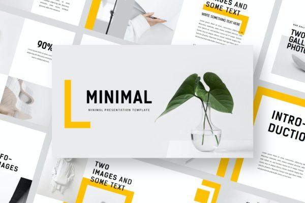 产品展示极简主义风格Powerpoint模板 Minimal – Powerpoint Template