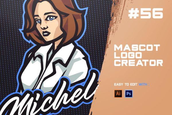 电子竞技Logo气质女孩设计模板 MICHELE – E-Sports Logo Creator