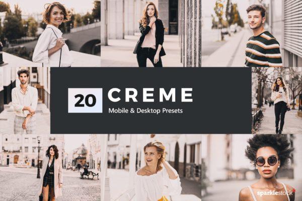 时尚人像20种Creme摄影Lightroom预设和LUTs 20 Creme Lightroom Presets & LUTs