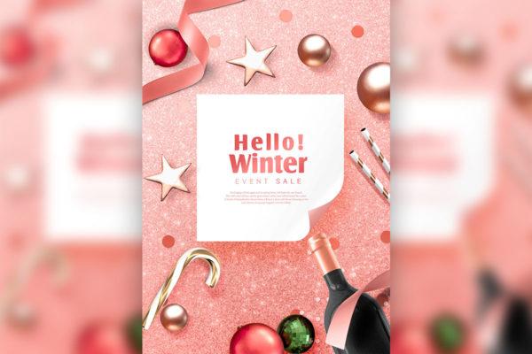 冬季促销海报圣诞装饰元素设计psd素材
