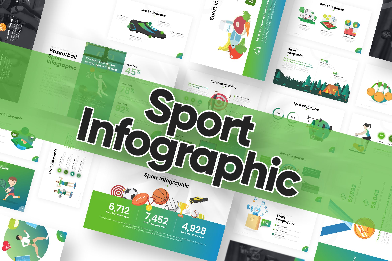 信息图表体育运动PowerPoint模板 Sport Infographic Powerpoint Template设计素材模板