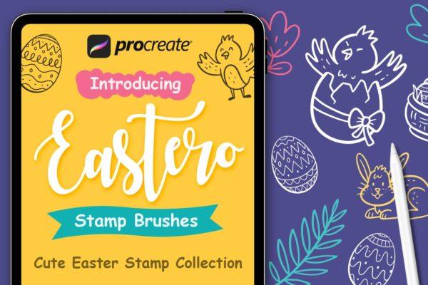 主题卡通复活节主题卡通涂鸦元素Procreate画笔 Easter Stamp – Procreate Brushes