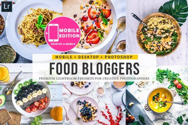 专用食物照片美食博客Lightroom预设 Food Blogger Lightroom Presets