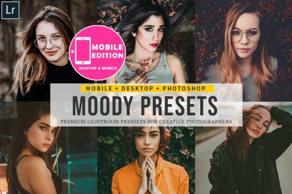 社交媒体摄影/生活博客Lightroom加工预设 Moody Lightroom Presets
