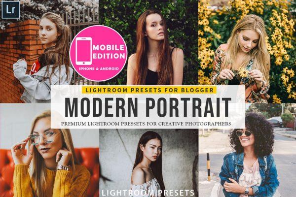 独特现代个人肖像摄影后期滤镜LR预设 Modern Portait Lightroom Presets