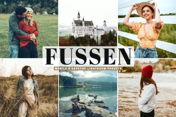 暗黄调唯美主义户外摄影后期处理LR预设 Fussen Mobile & Desktop Lightroom Presets