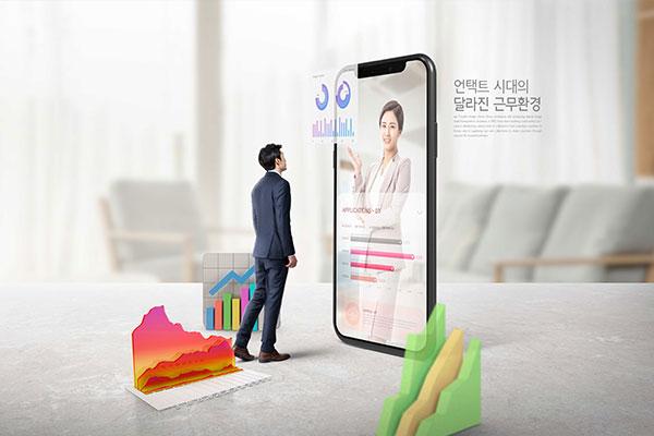 商业办公新模式手机视频推广主题图形psd韩国素材