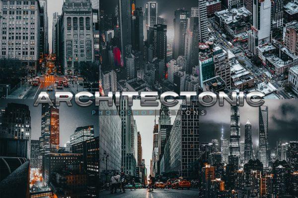现代都市建筑风架构高品质电影感Photoshop动作 Architectonic Photoshop Actions