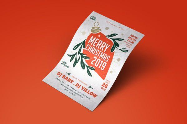 宣传单设计圣诞派对邀请模板 Christmas Party Flyer