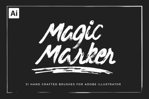 AI笔刷马克笔笔画 Magic Marker Brushes For Illustrator