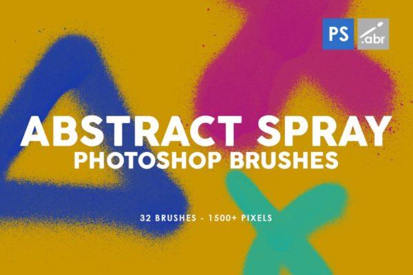 Photoshop印章笔刷抽象喷雾 32 Abstract Spray Photoshop Stamp Brushes