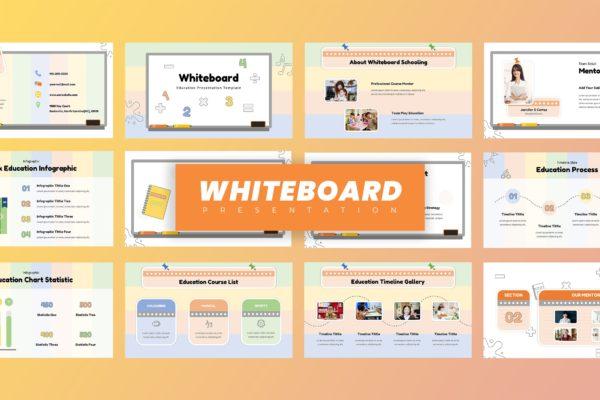暖粉黄色系教育梦幻干净清爽可爱时尚元素PPT模板 Education Powerpoint Presentation