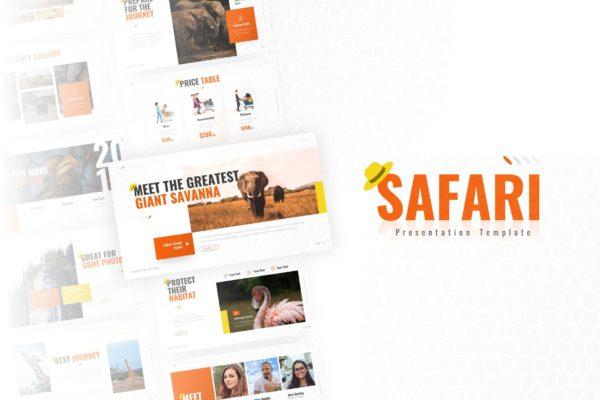 独特有趣多用途野生动物园PPT模板 Safari Presentation Template