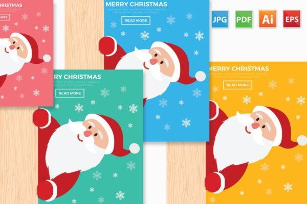 圣诞主题圣诞老人贺卡设计模板 Merry Christmas design